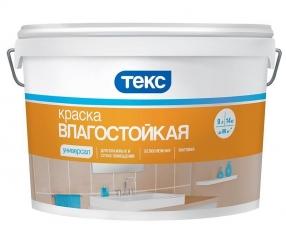 Краска ВД ТЕКС Универсал 14кг.влагостойкая