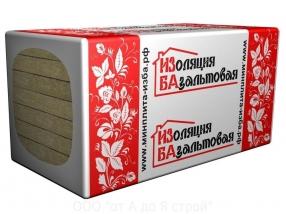 Минплита базальтовая ИЗБА СУПЕР ЛАЙТ -30 1000х600х50/8 шт 0,24 м