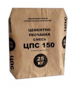 Песчано-цементная смесь ЦПС-150  25 кг МЗСМ