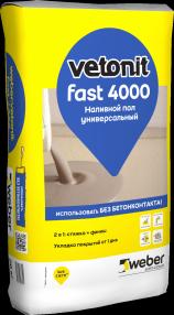 Ровнитель для пола ВЕБЕР ВЕТОНИТ  ФАСТ4000  20кг быстротвердеющи