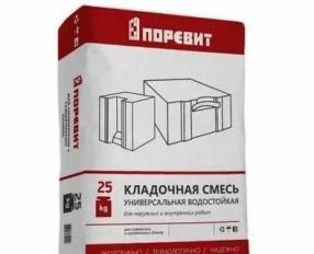 Кладочная смесь для газобетона ПОРЕВИТ 25 кг